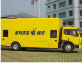 移动应急电源车的降噪工作原理